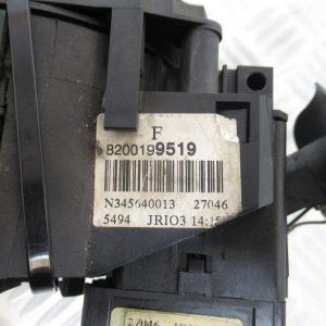 Commodo Nissan Interstar 2,5 DCI 120cv  8200199519