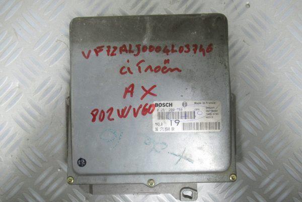 Calculateur Moteur Citroen AX 1L PH2 9617150080