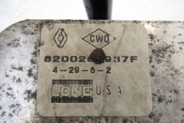 Radiateur d'huile Renault Scenic 2  1,5 DCI  100CV  8200267937F
